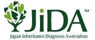 JIDA 一般社団法人 相続診断協会
